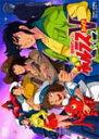 【送料無料】超電磁マシーン ボルテスV VOL.2/アニメーション[DVD]【返品種別A】