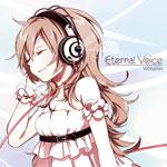 【】Eternal Voice/发烧友不看[CD]【退货类别A】[【】Eternal Voice/ヲタみん[CD]【返品種別A】]