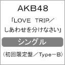 [限定盤]タイトル未定(初回限定盤/Type II(仮))/AKB48[CD+DVD]【返品種別A】