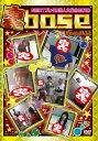 裏base NEXTブレイク芸人大集合2010/お笑い[DVD]【返品種別A】