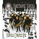 Artist Name: Ta Line - 大寒東京/東京中低域 feat.鈴木博文[CD]【返品種別A】