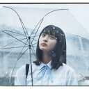 夜明けまで強がらなくてもいい(TYPE-A)【CD+Blu-ray】