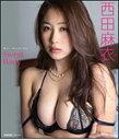 【送料無料】西田麻衣 Sweet Body/西田麻衣[Blu-ray]【返品種別A】
