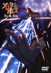 【送料無料】劇場版「メイドインアビス 深き魂の黎明」通常版【DVD】/アニメーション[DVD]【返品種別A】