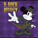 V-ROCK Disney/オムニバス[CD]【返品種別A】