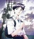 【送料無料】新世紀エヴァンゲリオン Blu-ray STANDARD EDITION Vol.1/アニメーション[Blu-ray]【返品種別A】