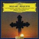 モーツァルト:レクイエム/カラヤン(ヘルベルト・フォン)[CD]【返品種別A】