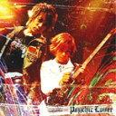 【送料無料】サイキックラバー/サイキックラバー[CD]【返品種別A】