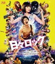 【送料無料】日々ロック/野村周平[Blu-ray]【返品種別A】