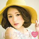 ハートクチュール/chay[CD]通常盤【返品種別A】