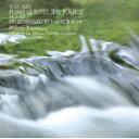 室内乐 - シューベルト:ます/モーツァルト:ディヴェルティメントK.136/アントルモン(フィリップ)[CD]【返品種別A】