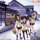 TVアニメーション「たまゆら~hitotose~」オリジナルサウンドトラック/中島ノブユキ[CD]【返品種別A】