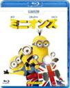 ミニオンズ/アニメーション[Blu-ray]【返品種別A】