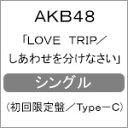 [限定盤]タイトル未定(初回限定盤/Type III(仮))/AKB48[CD+DVD]【返品種別A】