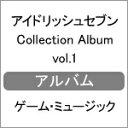 【送料無料】[初回仕様]アイドリッシュセブン Collect...