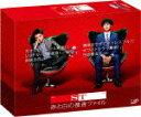 【送料無料】ST 赤と白の捜査ファイルBlu-ray BOX/藤原竜也,岡田将生[Blu-ray]【返品種別A】