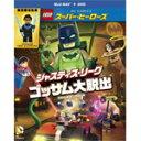 [枚数限定][限定版]【数量限定生産】LEGO(R)スーパー・ヒーローズ:ジャスティス・リーグブルーレイ&DVDセット ナイトウィング ミニフィギュア付き/アニメーション[Blu-ray]【返品種別A】