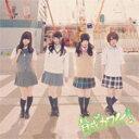 Idol - [限定盤]賛成カワイイ!(初回盤/Type-C)/SKE48[CD+DVD]【返品種別A】