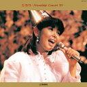 偶像名: Ya行 - ミ・ヨ・コ〜Friendship Concert '85〜/芳本美代子[CD]【返品種別A】