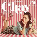 [枚数限定][限定盤]運命のアイラブユー<初回生産限定盤>/chay[CD+DVD]【返品種別A】
