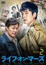 【送料無料】ライフ・オン・マーズ DVD-BOX2/チョン・ギョンホ[DVD]【返品種別A】