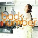 日曜日/back number[CD]【返品種別A】...