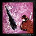 【送料無料】砂上の楼閣 CASTLE IN THE AIR/ネガスフィア[CD][紙ジャケット]【返品種別A】