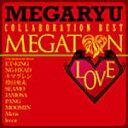 艺人名: Ma行 - メガトンLOVE〜コラボ・ベスト〜/MEGARYU[CD]【返品種別A】