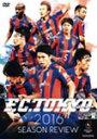 【送料無料】FC東京2016シーズンレビュー/サッカー[Blu-ray]【返品種別A】