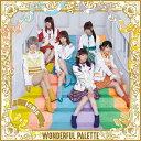 偶像名: A行 - 【送料無料】WONDERFUL PALETTE(DVD付)/i☆Ris[CD+DVD]【返品種別A】