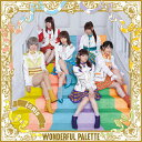 【送料無料】WONDERFUL PALETTE(DVD付)/i☆Ris[CD+DVD]【返品種別A】