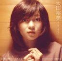 GOLDEN☆BEST 太田裕美/太田裕美[CD]【返品種別A】