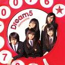 偶像名: Ta行 - 恋のダイヤル6700(DVD付)/Dream5[CD+DVD]【返品種別A】