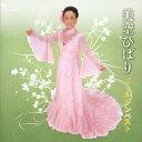 美空ひばりゴールデンベスト/美空ひばり[CD]【返品種別A】