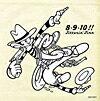 ジッタリン・ジン・ベスト 8-9-10!! Ver.2/JITTERIN'JINN[CD]【返品種別A】