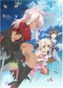 【送料無料】Fate/Kaleid liner プリズマ☆イリヤ ツヴァイ! DVD通常版 第3巻/アニメーション[DVD]【返品種別A】