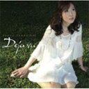 藝人名: Y - Deja vu/山岸笙子[CD]【返品種別A】
