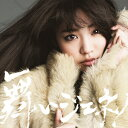 Idol Name: Ya Line - [枚数限定][限定盤]舞いジェネ!(初回生産限定盤D)/夢みるアドレセンス[CD]【返品種別A】