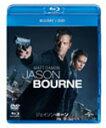 【送料無料】ジェイソン・ボーン ブルーレイ+DVDセット/マット・デイモン[Blu-ray]【返品種別A】