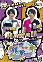 【送料無料】僕らがアメリカを旅したら VOL.4 細谷佳正・KENN/Hawaii/バラエティ[DVD]【返品種別A】