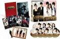 【送料無料】主君の太陽 DVD-BOX/ソ・ジソブ[DVD]【返品種別A】