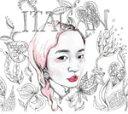 ITALAN(通常盤)/安藤裕子[CD]【返品種別A】