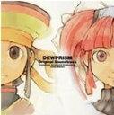 デュープリズム オリジナル・サウンドトラック/ゲーム・ミュージック[CD]【返品種別A】