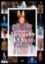 乐天商城 - 【送料無料】The legacy of Alexander McQueen/アレキサンダー・マックイーン[DVD]【返品種別A】