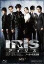 【送料無料】[期間限定][限定版]IRIS〔アイリス〕 <ノーカット完全版> 期間限定スペシャル・プライス Blu-ray BOXI/イ・ビョンホン[B..