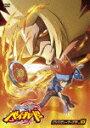【送料無料】メタルファイト ベイブレード-バトルブレーダーズ編- Vol.3/アニメーション[DVD]【返品種別A】