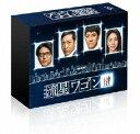 【送料無料】流星ワゴン DVDBOX/西島秀俊[DVD]【返品種別A】