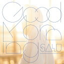 艺人名: Sa行 - Good Morning/SALU[CD]【返品種別A】