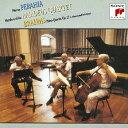 作曲家名: Ha行 - ブラームス:ピアノ四重奏曲第1番/ベートーヴェン&モーツァルト:ピアノ五重奏曲 他/ペライア(マレイ)[CD]【返品種別A】