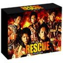 【送料無料】RESCUE〜特別高度救助隊〜 DVD-BOX/中丸雄一[DVD]【返品種別A】